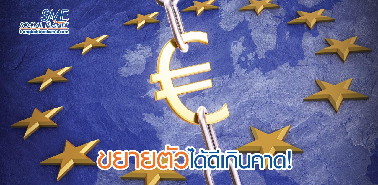 ส่องภาวะเศรษฐกิจของ EU ล่าสุด