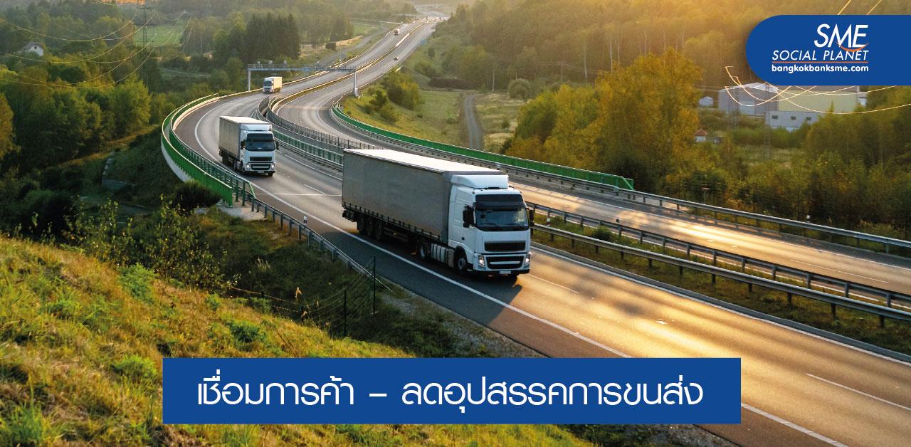 เปิดสะพานมิตรภาพไทย-เมียนมาแห่งที่ 2