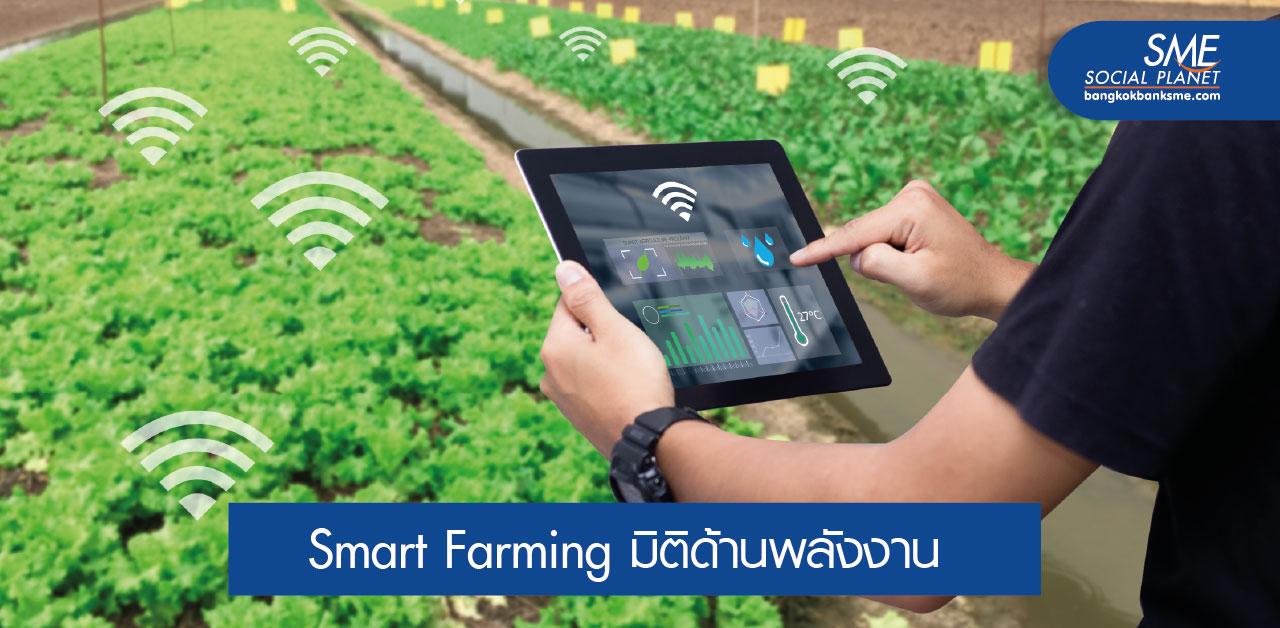 โรงไฟฟ้าชุมชน สร้างความมั่นคงให้เกษตรกร