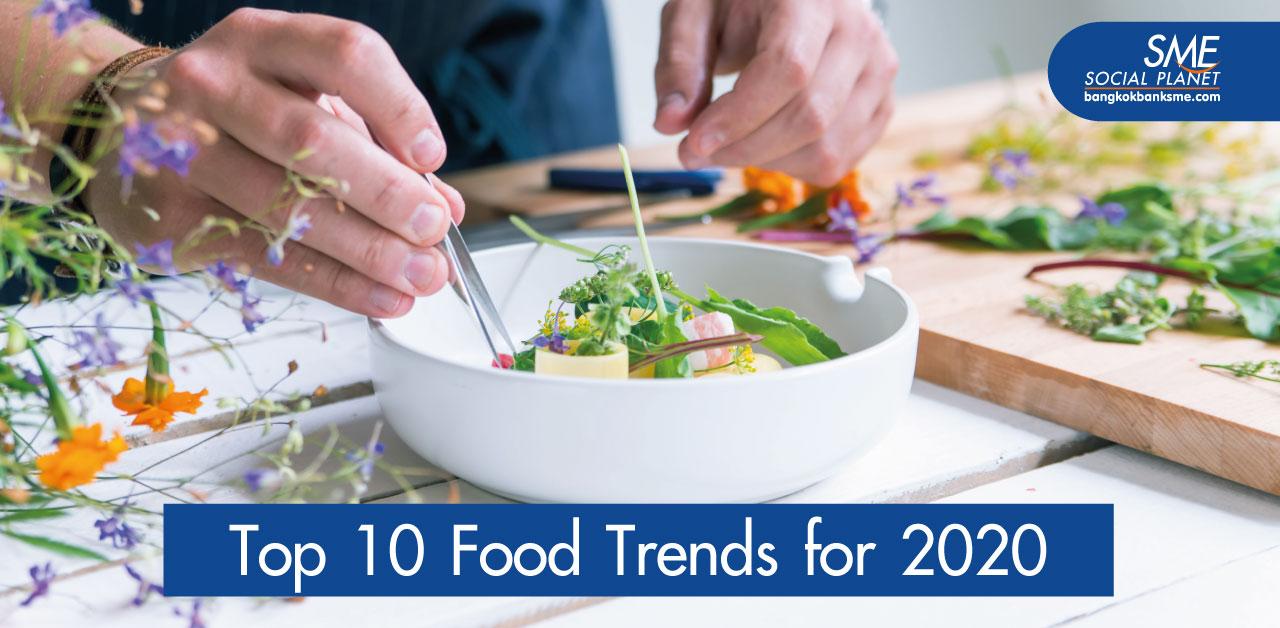 เทรนด์อาหารแห่งปี 2020 ที่ธุรกิจอาหารต้องรู้ !