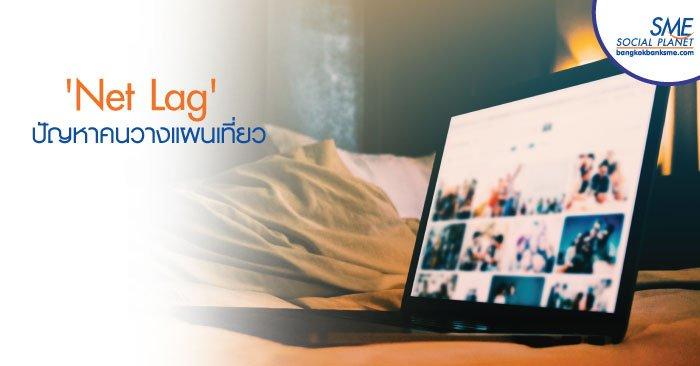 คนไทยใช้เวลาวางแผนท่องเที่ยวกว่า 10 ชั่วโมงต่อทริป
